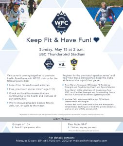 Vancouver Whitecaps – Speaker series